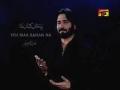 Nadeem Sarwar 2008 - Bahen main saath yeh maa - Urdu