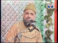Qaseeda E Miraj - by Fasih uddin Soharwardi - Urdu