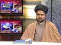 پیام رحمان  موضوع :سورہ الواقعہ - Discussion Payam e Rehman - Urdu