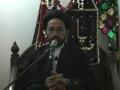 Qomo ki Azamaesh or Hamari Zimmedarian - H.I. Sadiq Taqvi - Urdu