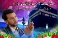Bas Aik Baat - Manqabat Ali Safdar  2011 - Urdu