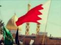 هذا يومك يابحراني - This is the Day of Bahrain - Arabic