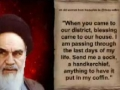 Letters to IMAM KHOMEINI - English