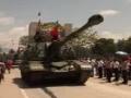 PressTV - Venezuela marks 200 years of Independence - July 6, 2011 - English