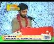 Manqabat by Prof Sibt-e-Jaffer - Wo Hussain Mera hai - Urdu