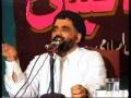 8-Hamasa-e-Hussaini- PART- 4B of 5 2007 - Urdu