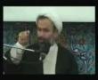حجت الاسلام پناهيان - ولايت فقيه Wilayat Faqih - Farsi