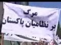 Protest in Afghanistan against PAK cross border attacks - PressTV - English