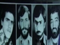 Iran marks 29th anniversary of 4 diplomats kidnapped in Lebanon - Jul 10, 2011 - English