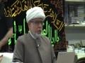 Tafsir of Surah Balad Part 4 of 4 - English 1