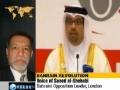 Bahrain talks doomed to failure - 13Jul2011 - English