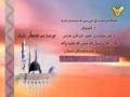 Dua A3mal be Shahr Sha3ban - Arabic