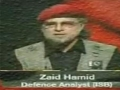 Zaid Hamid: Reality of killing a boy by rangers - Urdu sub English