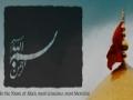 It is impossible to remove their love - Abdul Reza Helali - Farsi sub English