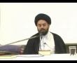 Allama Shehryar Abidi - Mahdaviyat - Lecture 1 - Urdu
