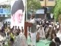 (Raw Clip4) 2011 اسقلال پاکستان کنونشن Khateeb e Ahlebait Gulfam Hashmi - Urdu