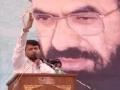 24July11 اسقلال پاکستان کنونشن Br. Ali Safdar - 2 Taranay - Urdu