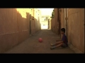 توپ و کوچه The Ball and Alley - Short Clip - All Languages