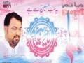 Mehsoos Kar Raha Hon Me Apne - Manqabat Shuja Rizvi 2011 - Urdu