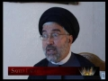 Karbala Insight - Great Documentary - 2 of 4 - English