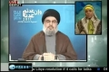 [ENGLISH][26July11] Sayyed Hassan Nasrallah Dignity & Victory Day