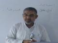 [1] فلسفہ غیبت اور عصر غیبت میں ہماری ذمہ داریاں - H.I. Ali Murtaza Zaidi - Urdu