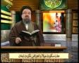 Speech H.I. Ahmed Khatami - علت سکوت امام علی ع در زمان سه خلیفه - Farsi
