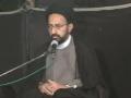Ahly-e-Bait AS Aur Nizam-e-Tarbiat - HI Sadiq Taqvi - Urdu