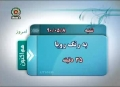 Youths Program - Information به رنگ رويا - Youths Program shopping and more - Farsi
