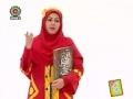 Kids Show - AtalMatal Ye Qesse - اتل متل يك قصه  August 2011 - Farsi