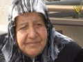 الحاجة كاملة - Martyr Story - Arabic
