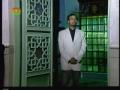 Sajda-e-Shabbiri a.s. - History of Karbala - Part 5 - Urdu