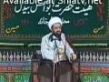 Speech H.I. Masood Aali - 9 July 2011- فلسفه غیبت امام زمان عج  - Farsi
