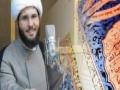 [50] Al-Baqarah Verses 53-54 Holy Quran Insights Sh.Hamza Sodagar - English