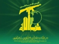 Latest HizBuLLaH Songs - Arabic