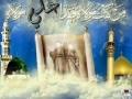 Ali BarakaT Song for Imam Ali (As) Hizballah Palestine Khomeini Khamenei - Arabic