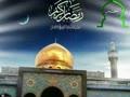 رمضان تجلی وبتسمی - Ramadan Nasheed - Arabic