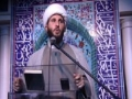 [01] Sheikh Hamza Sodagar - Ramadan 2011 - Seeking Guidance from Ahl-Bait (a.s) - English