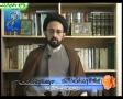 [Youth 4] نوجوان کا ماہ رمضان H.I. Sadiq Raza Taqvi - Urdu