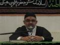 Sura e Ankaboot Ramadan Daars, AMZ- Urdu- Denmark Part3