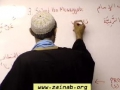 Imamat and Walayat - Lesson 7 by H.I. Abbas Ayleya - English