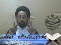 [Youth 5] نوجوان کا ماہ رمضان H.I. Sadiq Raza Taqvi - Urdu