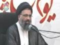 Shaheed - Aqdar Ya Awzaar - Barsi Shaheed Arif Hussaini Prog - Ustad S.Jawad Naqavi - Urdu