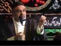 Imp: Moon sighting issue in Ramadan - AMZ- Urdu - Denmark