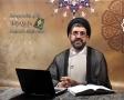 Interpretation of Quran based on Tafsir Noor - Part 8 - English
