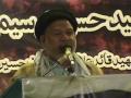 Speech H.I. Syed Shabbir Bukhari - MWM Karachi Div  - 23rd Martyrdom anniversory of Shaheed Arif Hussaini - Urdu