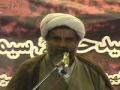 Speech H.I. Raja Nasir Jafri  - MWM Karachi Div  - 23rd Martyrdom anniversory of Shaheed Arif Hussaini - Urdu