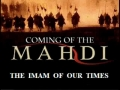 Ayat of Quran about Imam Mahdi (a.s) - Urdu