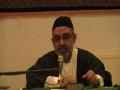 Sura e Ankaboot 7th Ramadan Daars, AMZ- Urdu- Denmark Part 7
