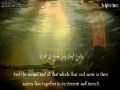 Dua Iftitah - Arabic English Subtitle - Excellent